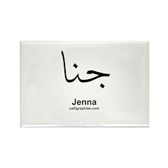 Jenna Arabic Calligraphy Rectangle Magnet (100 pac