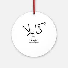 Kayla Arabic Calligraphy Ornament (Round)