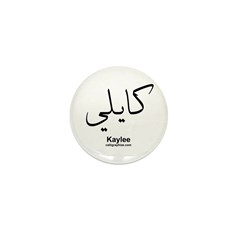 Kaylee Arabic Calligraphy Mini Button (10 pack)
