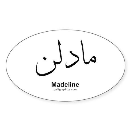 Madeline Arabic Oval Sticker