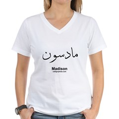Madison Arabic Shirt