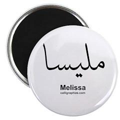 Melissa Arabic 2.25