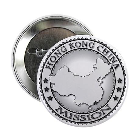 "Hong Kong China LDS Mission 2.25"" Button"