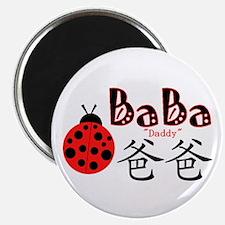 BaBa Magnet