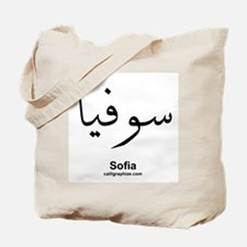 Sofia Arabic Calligraphy Tote Bag