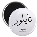 Taylor Arabic Calligraphy Magnet