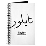 Taylor Arabic Calligraphy Journal