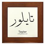 Taylor Arabic Calligraphy Framed Tile