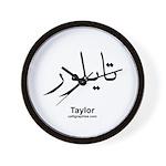 Taylor Arabic Calligraphy Wall Clock