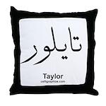 Taylor Arabic Calligraphy Throw Pillow