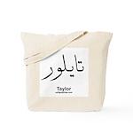 Taylor Arabic Calligraphy Tote Bag