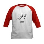 Taylor Arabic Calligraphy Kids Baseball Jersey