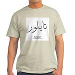 Taylor Arabic Calligraphy Light T-Shirt