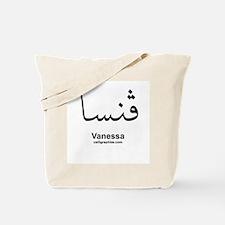 Vanessa Arabic Tote Bag