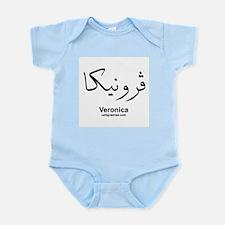 Veronica Arabic Infant Bodysuit