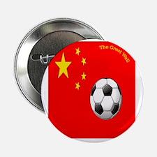 "china copy 2.25"" Button"