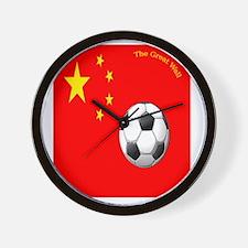 china copy Wall Clock