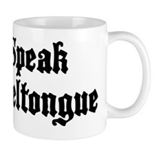 parseltongue Mug