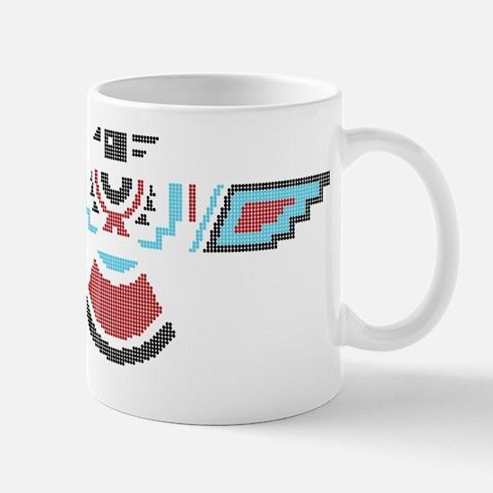 shaded high Mug