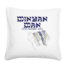 minyan-man Square Canvas Pillow
