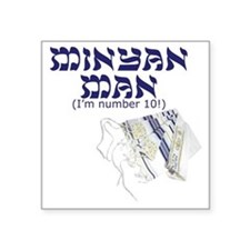 "minyan-man Square Sticker 3"" x 3"""
