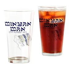 minyan-man Drinking Glass