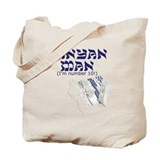 Funny religious Canvas Bags
