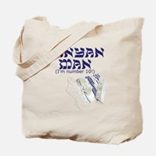minyan-man Tote Bag