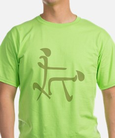 chinese doggy style T-Shirt