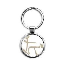 chinese doggy style Round Keychain