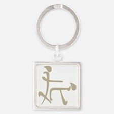 chinese doggy style Square Keychain