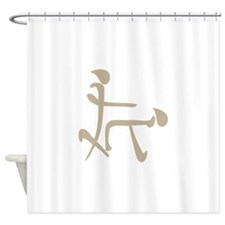 chinese doggy style Shower Curtain