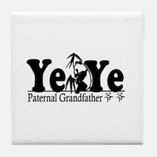 Ye Ye Panda 1 Tile Coaster