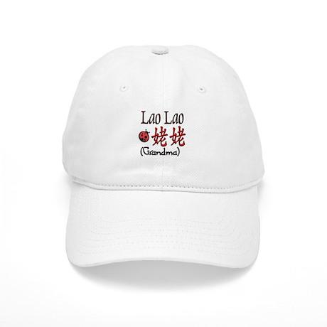 Lao Lao Ladybug Cap