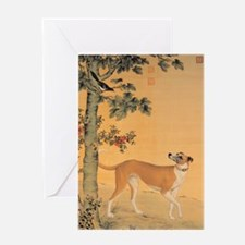 WhippetOriental Greeting Card