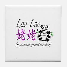 Lao Lao Panda 1 Tile Coaster