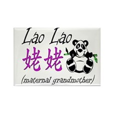 Lao Lao Panda 1 Rectangle Magnet