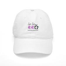 Lao Lao Panda 1 Baseball Cap