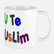 cutemuslimlogo Mug