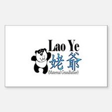 Lao Ye Panda Rectangle Decal