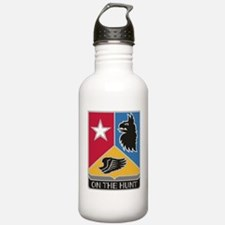 National Guard Water Bottle 48