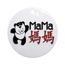MaMa Panda Ornament (Round)