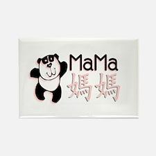 MaMa Panda Rectangle Magnet