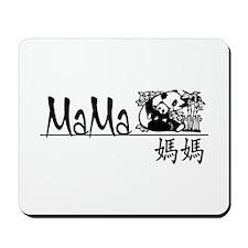 MaMa Panda 2 Mousepad