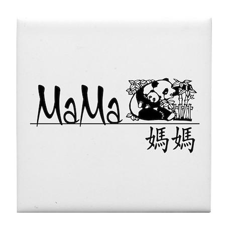 MaMa Panda 2 Tile Coaster
