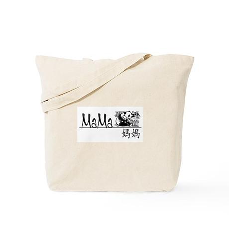 MaMa Panda 2 Tote Bag