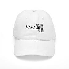 MaMa Panda 2 Baseball Cap