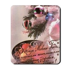 greeting_cards_5.5x5.7_front_004 Mousepad