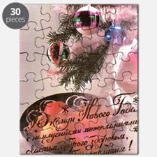 greeting_cards_5.5x5.7_front_004 Puzzle