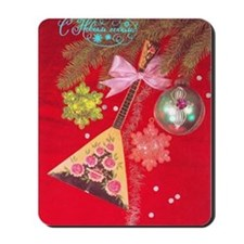 greeting_cards_5.5x5.7_front_006 Mousepad